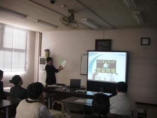 インターネット安全教室